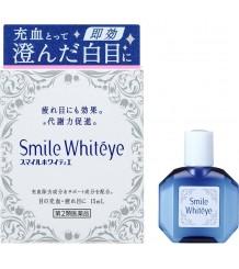 Lion Smile WhitEye - подавляют покраснение глаз,снимают зуд и питают кислородом