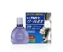 Rohto Arugado Cool EX- Тройной  противовоспалительный эффект. Освежающие