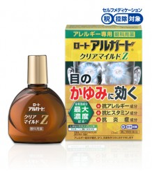 Rohto Arugado Z Mild - Мягкие с двойным антигистаминным эффектом от аллергии