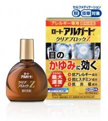 Rohto Arugado Z - Освежающие с двойным антигистаминным эффектом от аллергии
