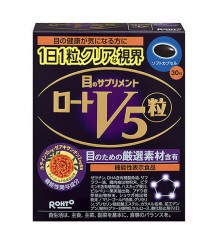 Rohto V5 - витаминный комплекс с Лютеином для здоровья и красоты глаз