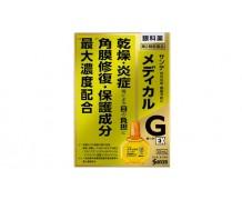 Sante Medical Guard EX - капли для глаз против сухости и защиты роговицы