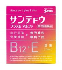 Sante De U plus E Alfa - Мягкие капли для девушек, созданы для защиты глаз