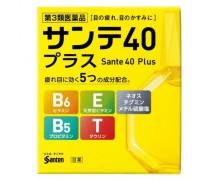 Sante 40 Plus - Мягкие капли, борются с возрастными изменениями