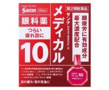 Sante Medical 10
