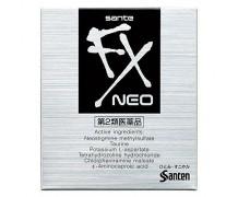 Sante Fx Neo - Освежающие капли для глаз с таурином в стильном флаконе