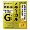 Sante Medical Guard - Созданы для защиты и восстановления роговицы