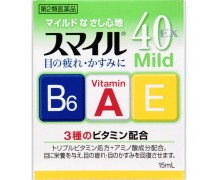 Lion Smile 40 EX mild  - Мягкие капли содержат витамин А и аминокислоты