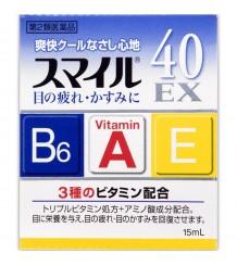 Lion Smile 40 EX - Освежающие капли с витамином А и аминокислотами