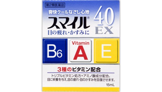 Lion Smile 40 EX