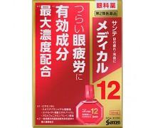 Sante Medical 12 - Максимальная концентрация витаминов и компонентов
