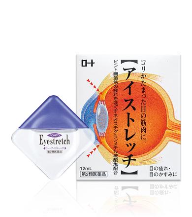 Rohto Eyestretch - восстанавливают функции глазных мышц