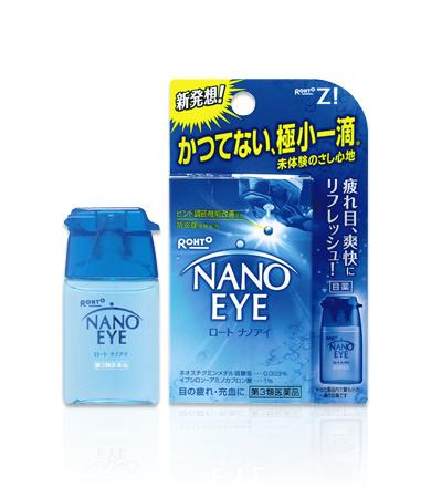 Rohto Nano Eye Blue