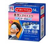 Паровая маска Kao MegRhythm Steam Eye Mask  -  мужская версия с ментолом
