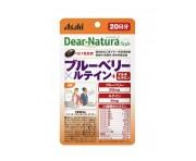 Asahi Dear Natura Черника и Лютеин + Mультивитамин  (20 таб.)