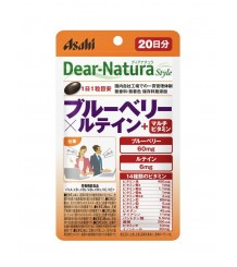 Asahi Deer Natura blueberry & lutein + multivitamin витамины для улучшения зрения