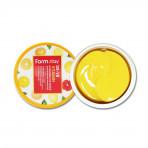 Farmstay DR-V8 Vitamin Hydrogel Eye Patch - Гидрогелевые патчи для глаз с витаминами, 60 шт