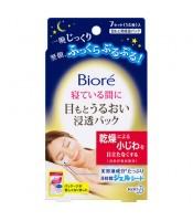 KAO Biore Sleeping Eye Mask Gel Pad