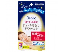 KAO Biore Sleeping Eye Mask Gel Pad