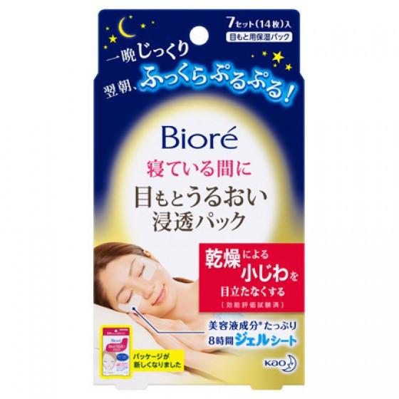 KAO Biore Sleeping Eye Mask Gel Pad ( ночные патчи для глаз )