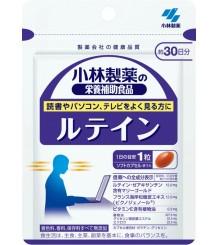 Kobayashi лютеин - улучшает здоровье глаз