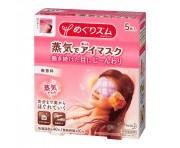 Паровая маска для глаз MegRhythm без аромата - расслабляющая глаза