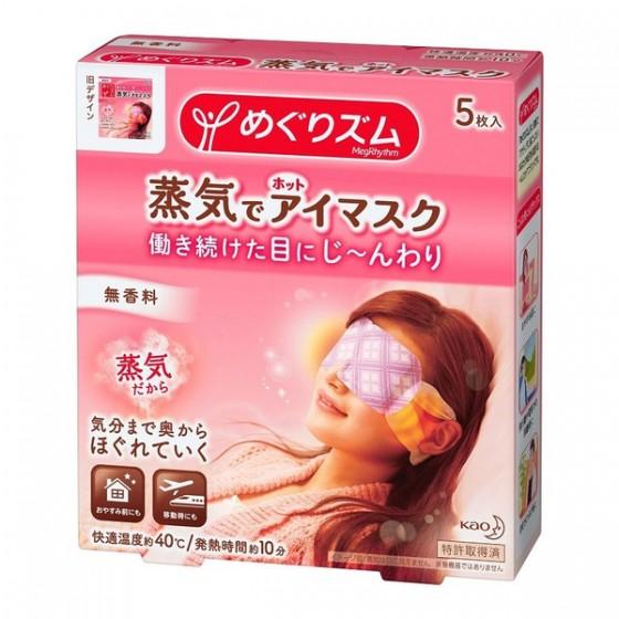 Паровая маска без аромата MegRhythm
