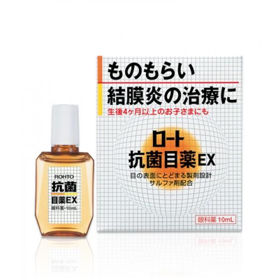 Rohto Antibacterial EX