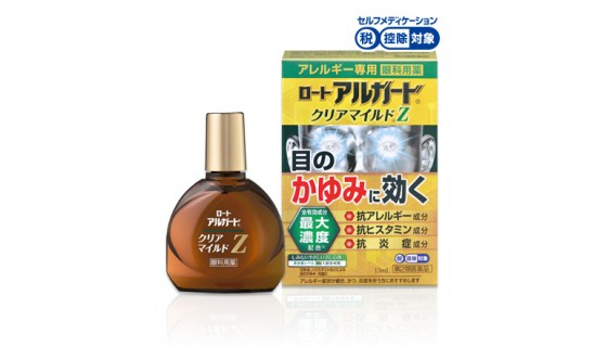 Rohto Arugado Z Mild - мягкие капли для глаз с четырьмя активными компонентами против аллергии