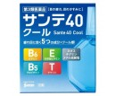 Sante 40 Cool - Подарят ощущение свежести, борются с возрастными изменениями
