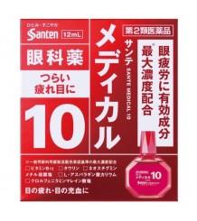 Купить Sante Medical 10