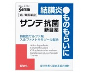 Sante Koukin - Антибактериальные капли, от воспалительных инфекций