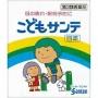 Sante Kadomo - Детские капли для глаз с таурином и витамином В6