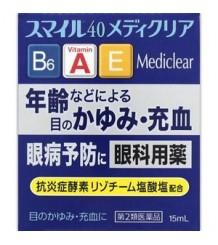 Lion Smile Mediclear  - Противовоспалительные возрастные капли с витаминами