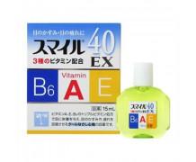 Lion Smile 40 EX - освежающие витаминные глазные капли с аминокислотами