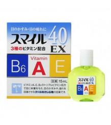 Lion Smile 40 EX капли с витамином А и ментолом