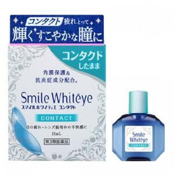 Lion Smile Whiteye Contact