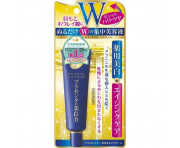 Meishoku Placenta White Eye Cream