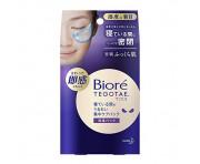 Biore TEGOTAE Moisture Intensive eye patch