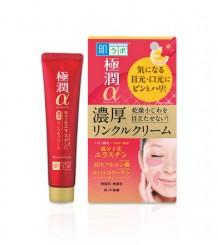 Hada Labo Gokujyun Alpha - крем для области глаз и губ с 4-мя типами гиалуроновой кислоты