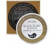Petitfee black pearl gold hydrogel eye patch - гидрогелевые патчи для глаз с черным жемчугом и золотом