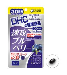 DHC Черника с усиленным эффектом