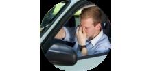 Для водителей