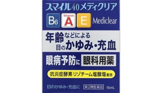 Lion Smile Mediclear