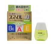 Lion Smile 40 EX Gold Mild - Возрастные капли с витамином А и таурином