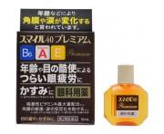 Lion Smile 40 Premium - 10 активных компонентов  для здоровья глаз