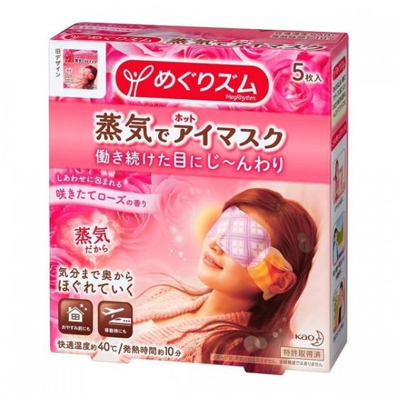 Паровая маска MegRhythm с ароматом цветущей розы