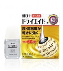 Rohto Dryaid EX - глазные капли увлажняют и сохраняют влагу, питают кислородом