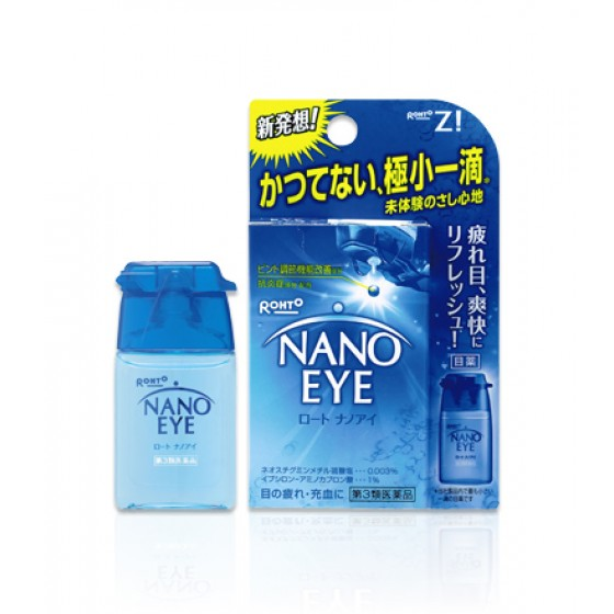 Rohto Nano Eye Blue