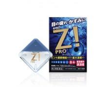 Rohto Z! Pro - Суперосвежающие моментально снимают усталость и дарят свежесть глазам